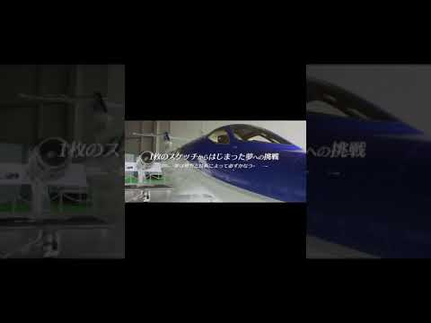 HondaJet X Misawa Aviation & Science Museum