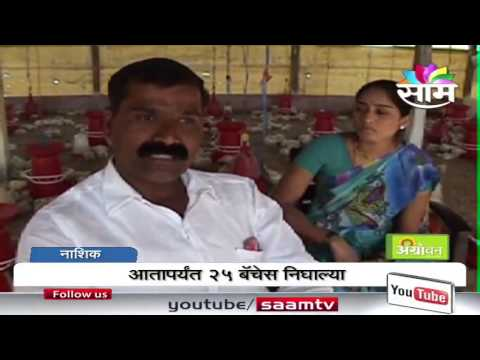 Janardhan Darade poultry farming success story