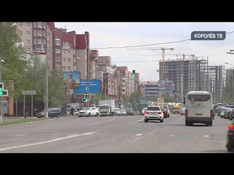 Капитальный ремонт проспекта Космонавтов начнётся 15 июня
