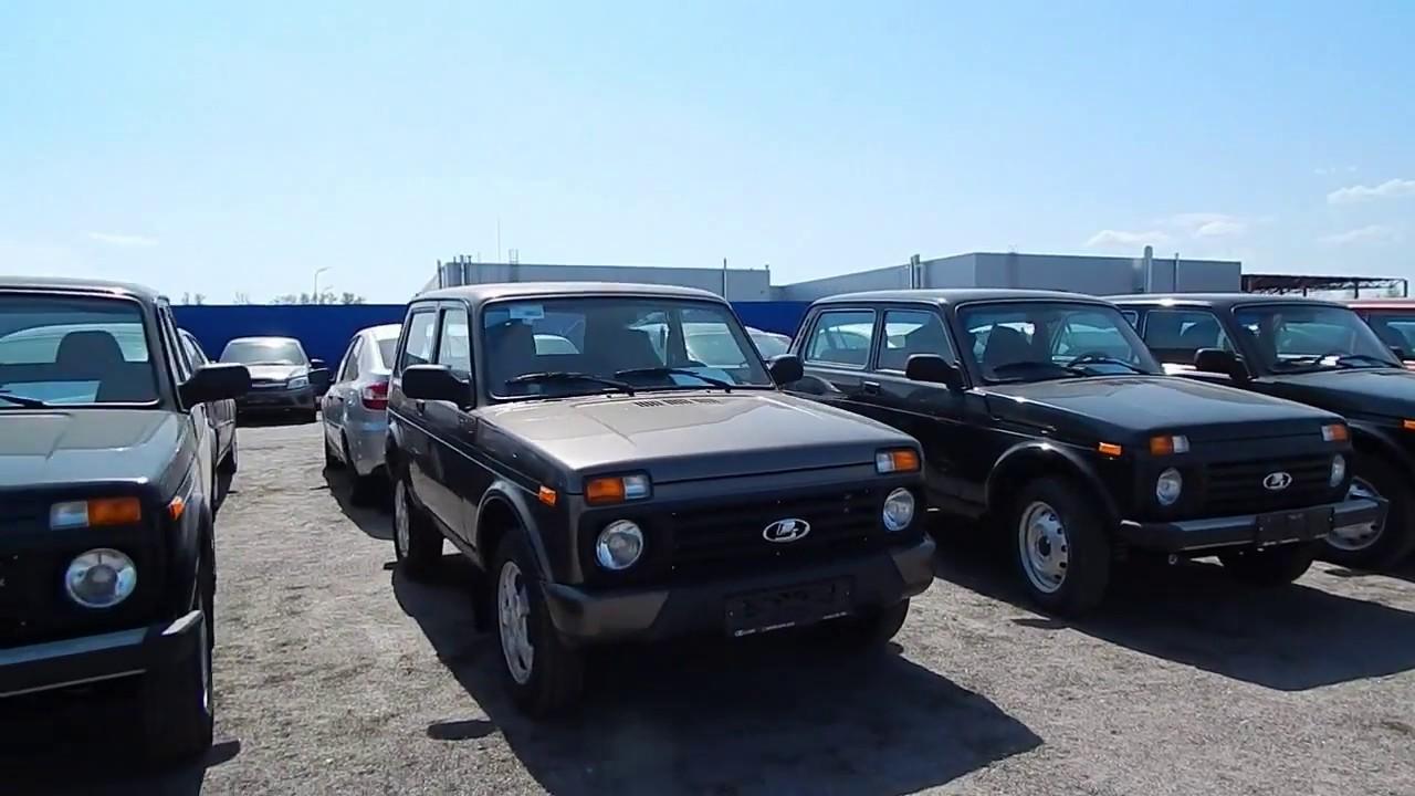 Автосалон азимут предлагает купить газ по выгодной цене в тамбове. Продажа газелей новых моделей.
