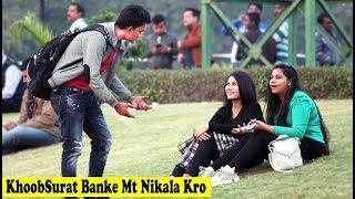Itni Khoobsurat Kyu Ho Prank - Comment Troll #1| Crazy Sumit
