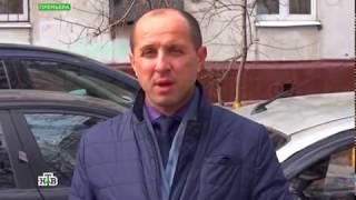 Не оплата ШТРАФа не влияет на замену ПРАВ (02-04-17)