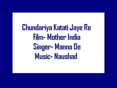 Chundariya Katati Jaye Re- Manna Dey- Mother India