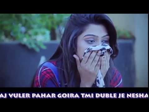 নেশা | Nesha | Arman Alif | Sad Love Story Bangla Video Song 2018
