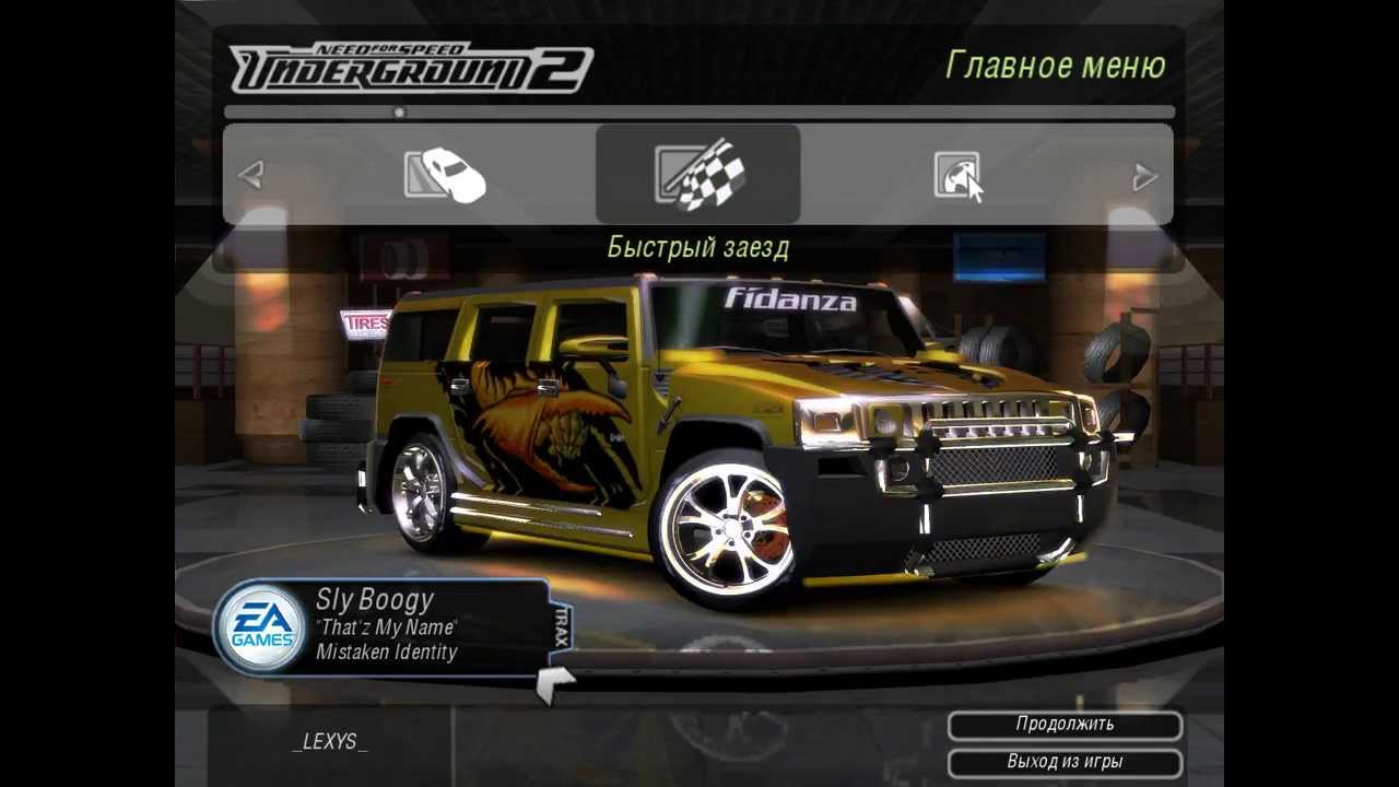 Need For Speed Underground  Best Starting Car