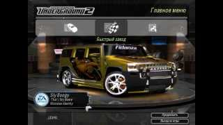Need For Speed Underground 2 - Hummer H2
