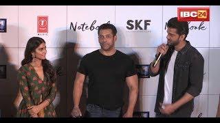 Notebook Movie Trailer Launch पर पहुंचे Salman Khan | Zaheer Iqbal | Pranutan Bahl | Cinemagiri