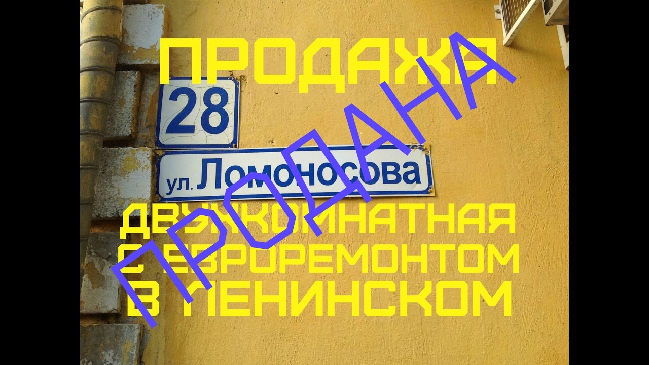 Авито Авто Белорецк ВАЗ 2121 Нива - YouTube