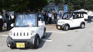 石油の元売り大手 出光興産が小型EVカーシェアの実証実験