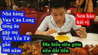 Choáng váng khi đĩa biển nằm trong sơn hào hải vị tại nhà hàng vua Càn Long từng ăn cách đây 300 năm