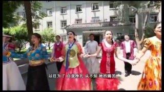 喜歡你 - 苖族/蒙古/新疆/朝鮮/哈薩克/西藏/國語/廣東