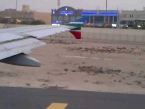 Middle East Airlines A320 (QATAR TO BEIRUT) Taxi and Take Off