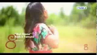 Mal Heena Mal Heenaye Rapura) Yamuna Prasadini  & Hesh