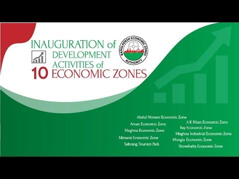 Inauguration of Development Activities of 10 Economic Zones