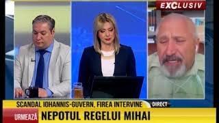 SCANDAL IOHANNIS-GUVERN ,FIREA INTERVINE: ROMANIA TV 17 MAI 2018