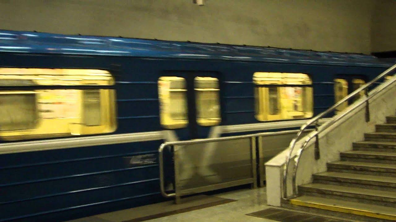 метро минска фото