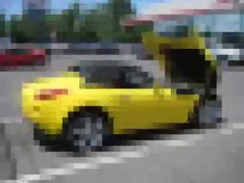 23rd Annual Bill Rapp Pontiac & GMC Super Show