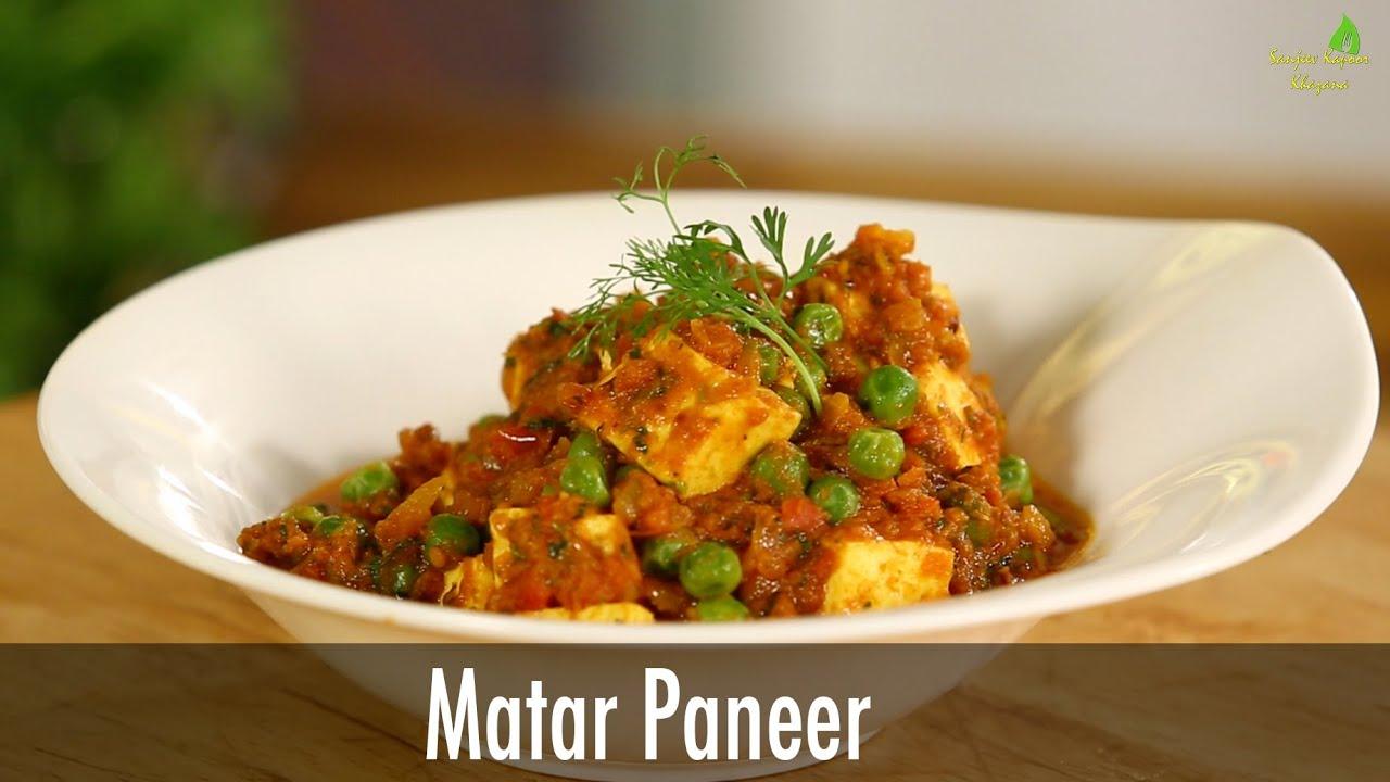 Matar paneer chef anupa sanjeev kapoor khazana youtube forumfinder Image collections