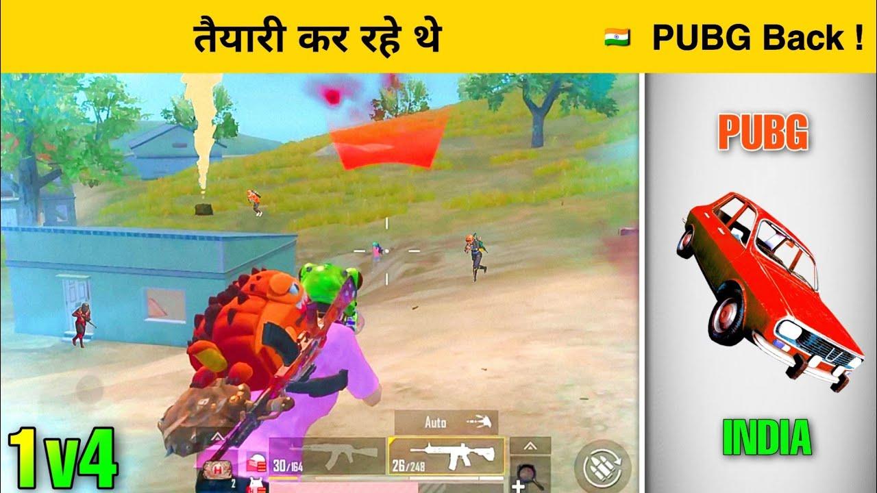 😤PUBG BACK IN INDIA 🔥 | PUBG MOBILE LITE GAMEPLAY - INSANE LION