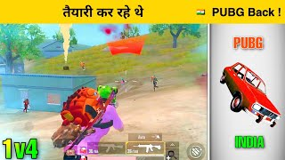 😤PUBG BACK IN INDIA 🔥 | PUBG MOBILE LITE GAMEPLAY - INSANE LION