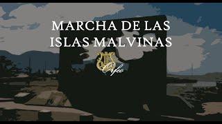 Marcha de las Islas Malvinas (Letra) - Marcha Militar Argentina YouTube Videos