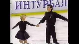 Elena Berezhnaya & Anton Sikharulidze RUS - 1998 Cup of Russia LP