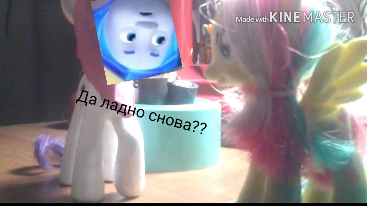 Фильм сводница