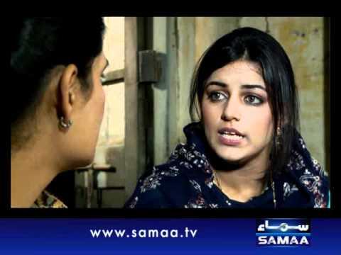 Wardaat Nov 23, 2011 SAMAA TV 3/4