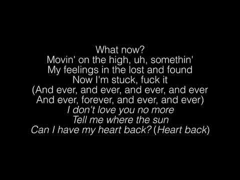 Tyler The Creator- I Don't Love You Anymore Lyrics