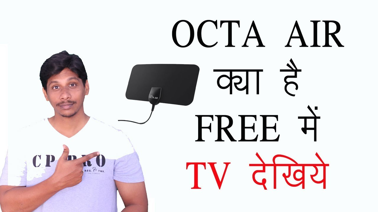 Never Pay For Cable Again What Is The Octa Air Indoor