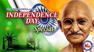 Independence day special mahatma gandhi video song mcaudiosindia --------------------------------------------------------------------------------------------...