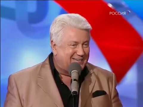 Владимир Винокур - Любовник соседки 2009