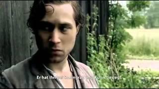 Фильм от немцев