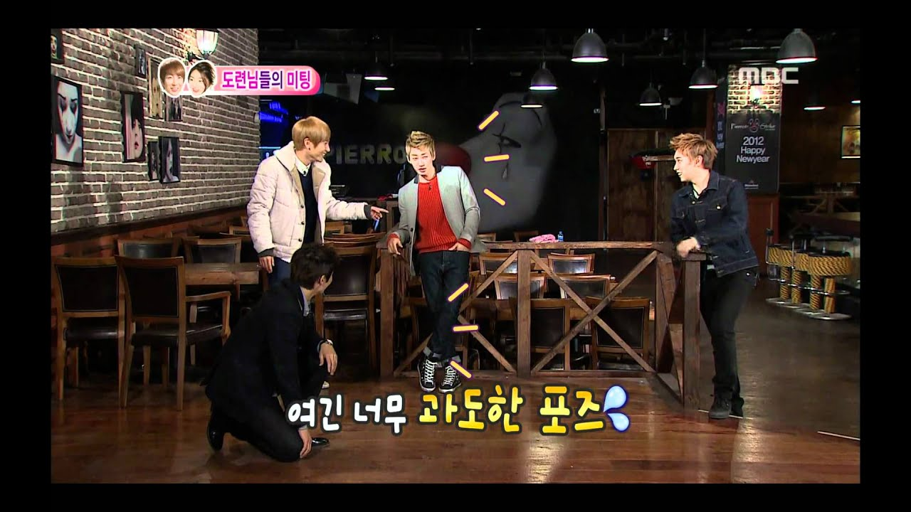 (Eng sub) Blind date of Super Junior cut from We got married Teukso couple Ep 16 part6