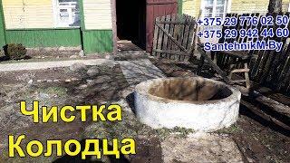 Tozalash Ta'mirlash Muhrlab Minsk viloyati Yaxshi Pukhovichi