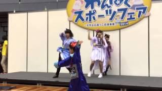 2014年9月23日 わんぱくスポーツフェア2014 ステージ 広島県立総合体育館グリーンアリーナ 大アリーナ(広島市)