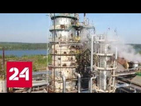 Нефтеперерабатывающий завод вновь заработал в Ярославской области