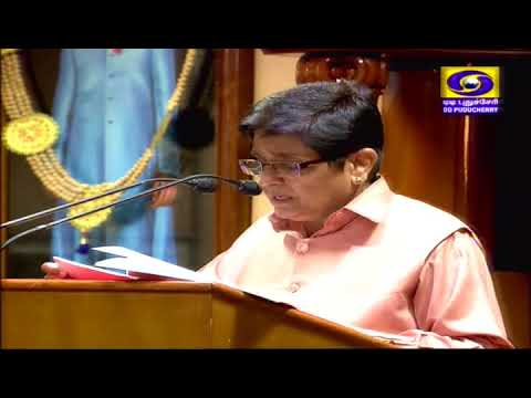 A call for austerity: Lt.Governor Dr.Kiran Bedi's address to the Puducherry Assembly