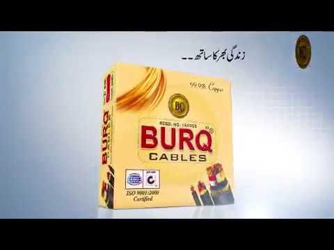 BurQ Cable industry Lahore TVC 2018 (BuraQ advertising 03034949000)