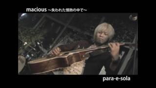 2010年03月30日 渋谷 J-POP CAFE イベントライブの動画 ホームページ:h...