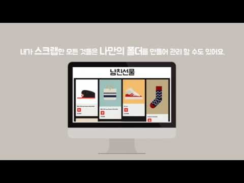motion graphic: Introduction to New style online shopping mall  [모션그래픽]
