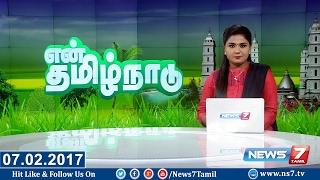 En Tamil Nadu News 08-02-2017 – News7 Tamil News