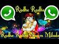 Radhe Krishna Whatsapp Status Video 2018 | New Krishna Bhajan Status