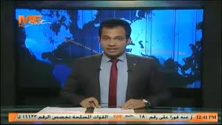أخبار مي سات .. اليوم الأهلي يواجه بيراميدز فى مباراة مؤجلة من الأسبوع الثامن