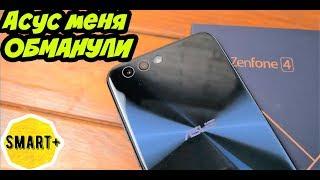 Asus Zenfone 4 - камерофон за 160$? We love photo...