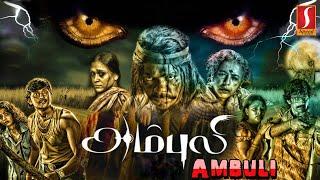 Latest Tamil Full Movie | New Tamil Online Full Movie | Super Hit Movie | HD Movie | New Upload 2018