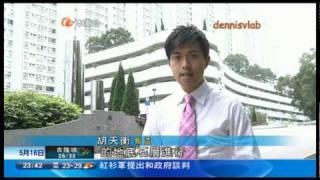亞視夜間新聞 20100516 - 高鐵香港段要地底爆破港鐵表示24小時監察