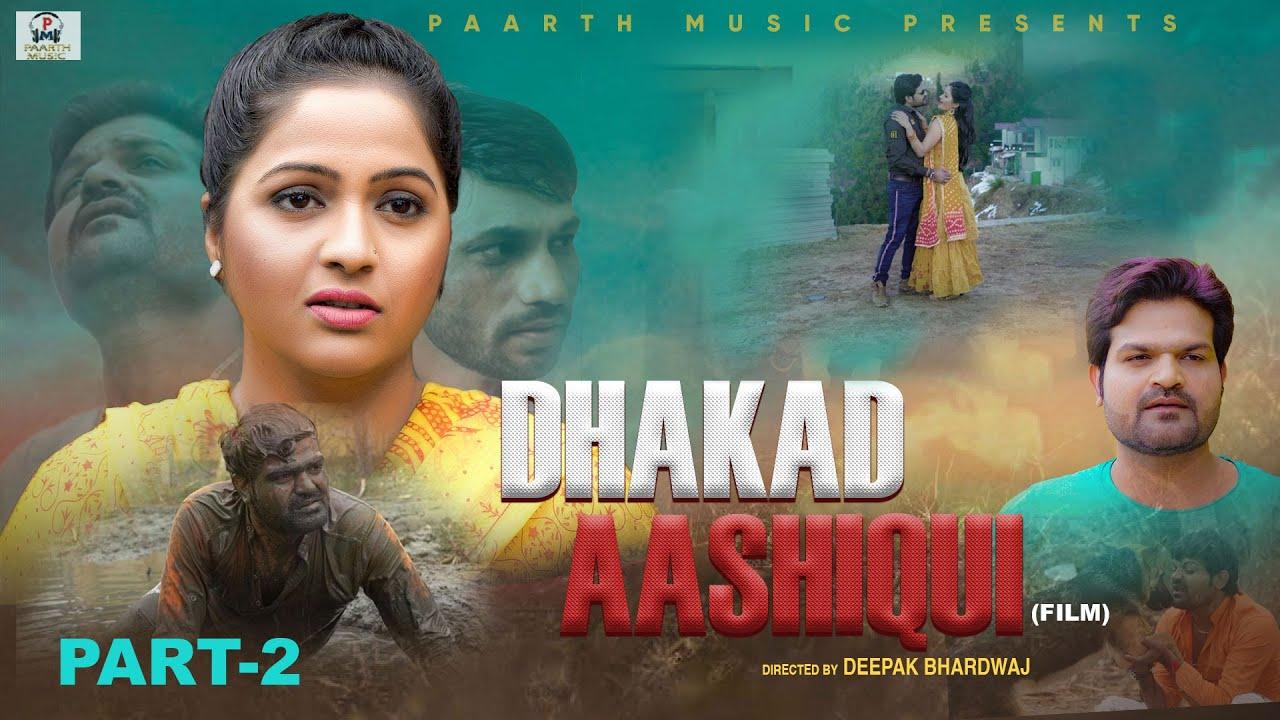 DHAKAD AASHIQUI-{part-2}#latest haryanvi movie#pradeep sonu#kavita joshi#new haryanvi movie#hindi pm