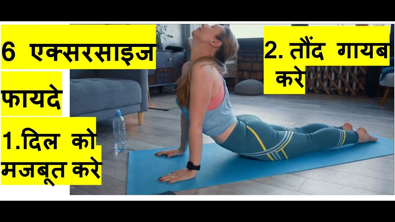 6 Best Exercises to Strengthen Your Heart | Healthvit Omega 3 Fish Oil Double Strength (EPA & DHA)