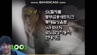 MBC 주말특별기획 제5공화국 오프닝